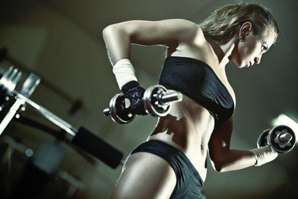 treinamento de peso para as mulheres